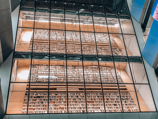The National Library of Latvia People's Library
